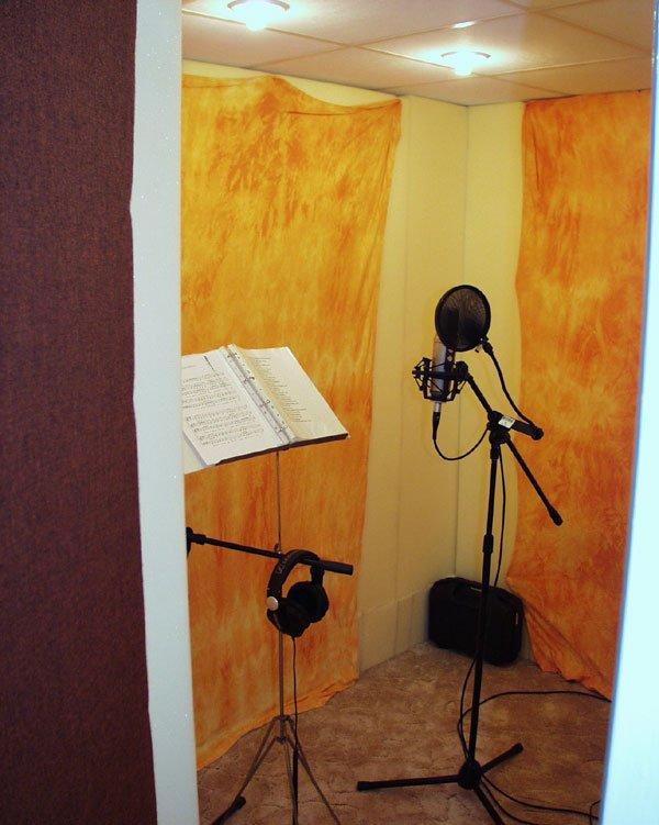 Nahrávací studio– box